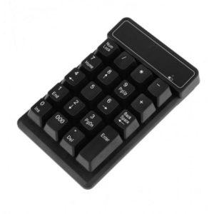 asyrmato arithmitiko plhktrologio keypad