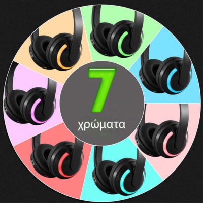 asyrmata akoustika bluetooth devil ears me led