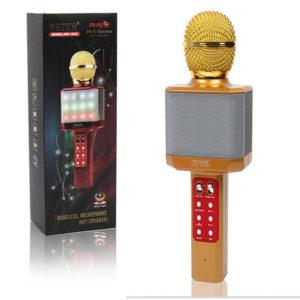 asyrmato bluetooth mikrofono karaoke aytonomo xrysafi