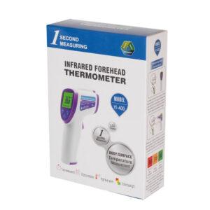 psifiako thermometro anepafhs metrhshs pyretoy
