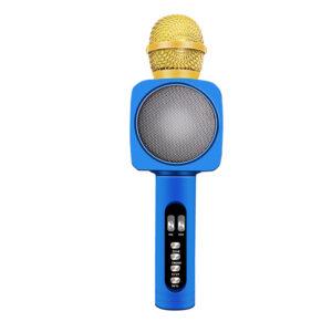 asyrmato mikrofono karaoke mple me ensomatomeno hxeio usb aux