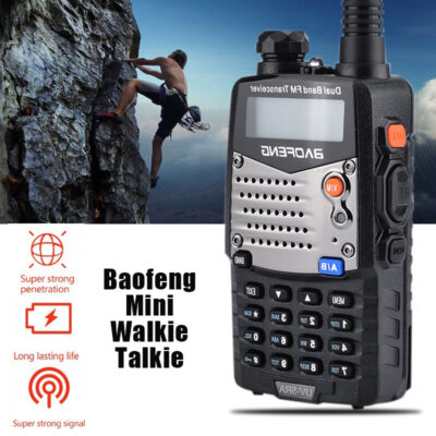 asyrmatos pompodekths walkie talkie me radiofono